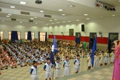 Investiture Ceremony (Primary Wing)